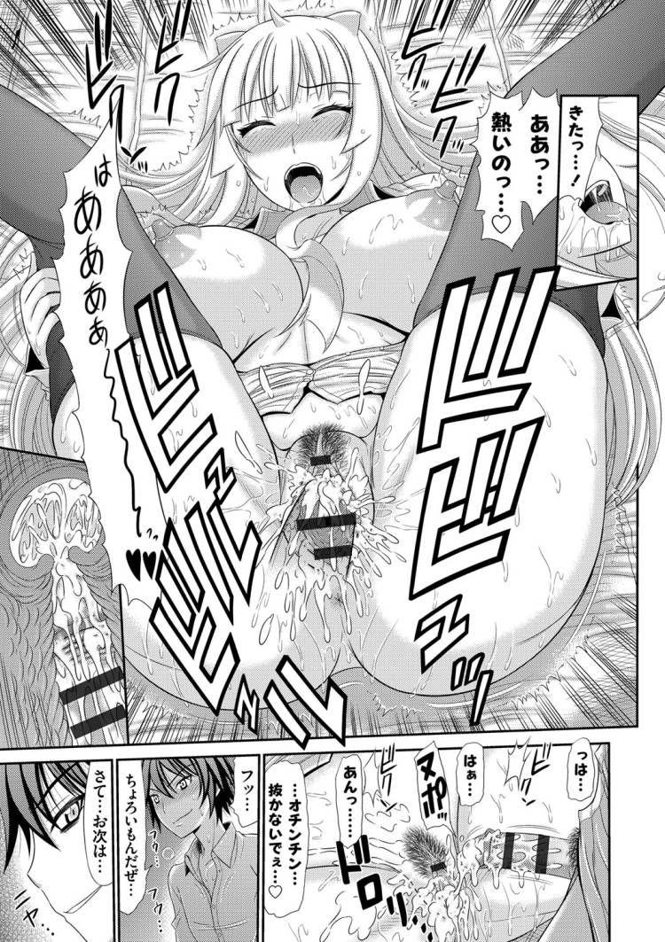 姉妹性行淫習_00018