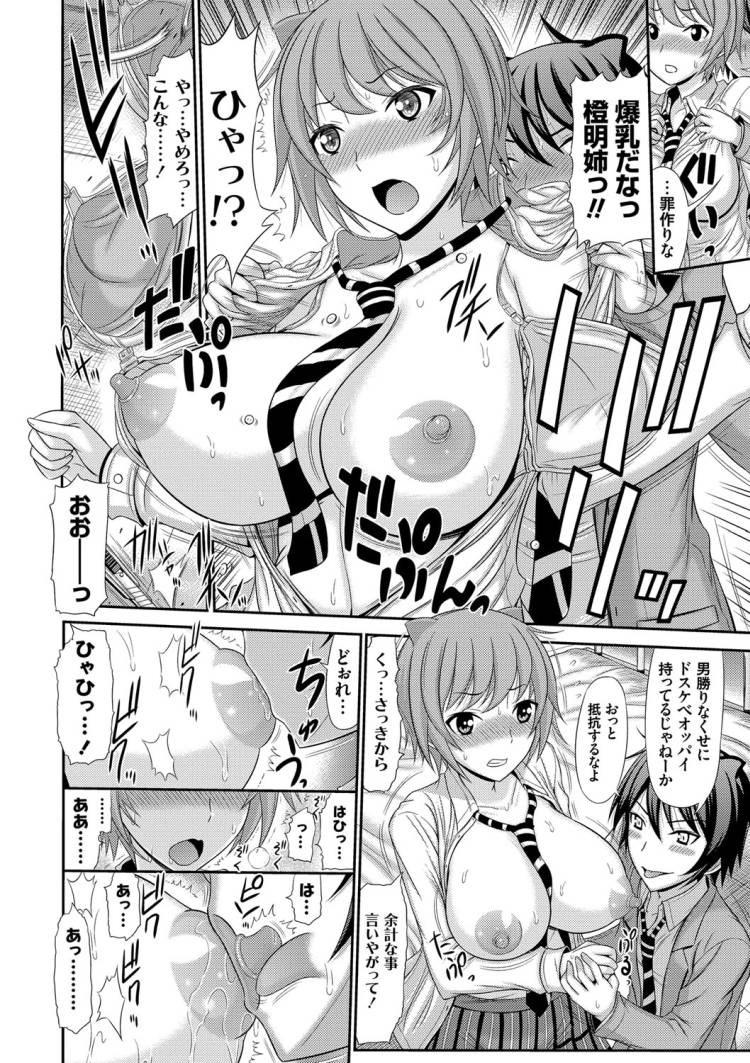 姉妹性行淫習_00027