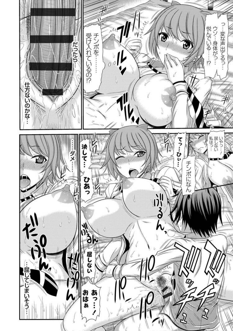 姉妹性行淫習_00035