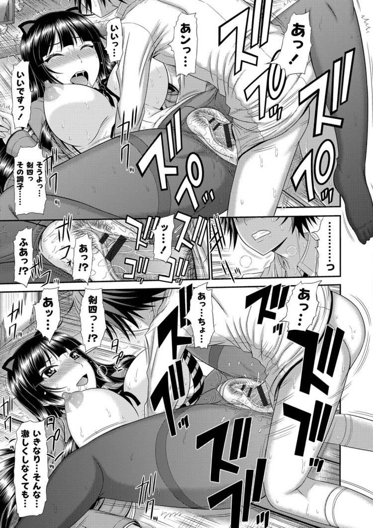 姉妹性行淫習_00052
