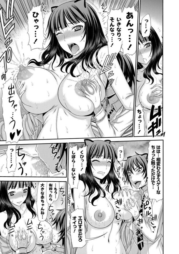 姉妹性行淫習_00064