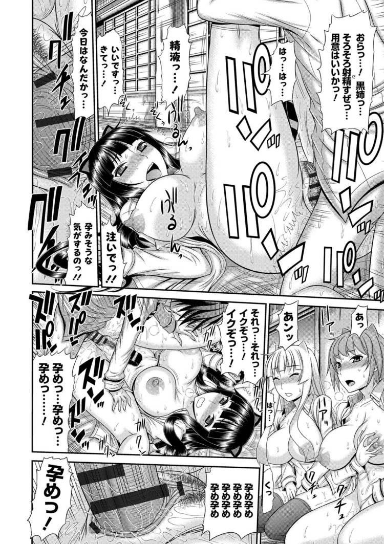 姉妹性行淫習_00117