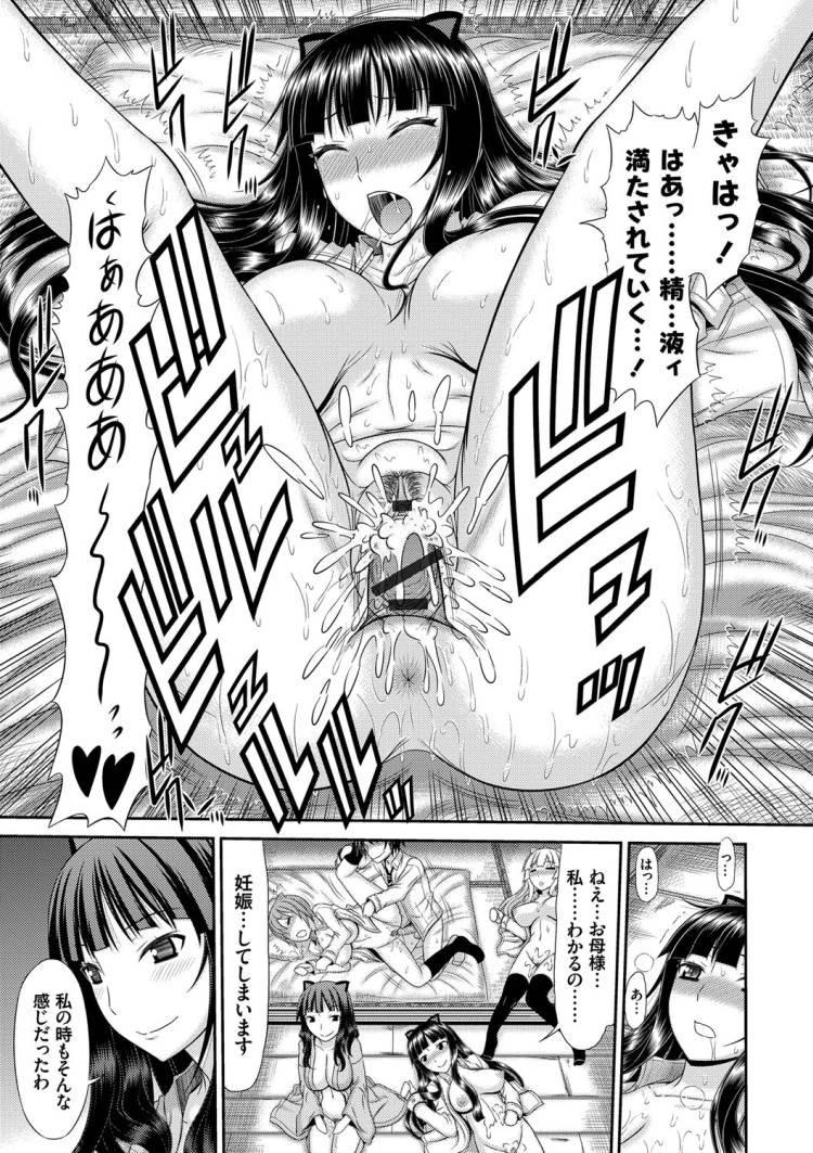 姉妹性行淫習_00118