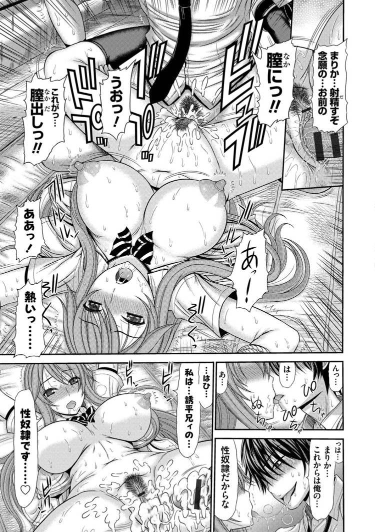 姉妹性行淫習_00130