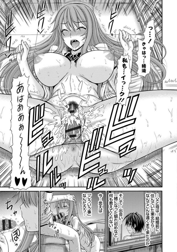 姉妹性行淫習_00142