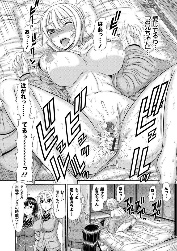姉妹性行淫習_00145