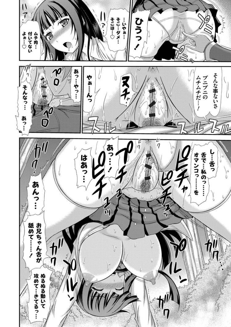 姉妹性行淫習_00169
