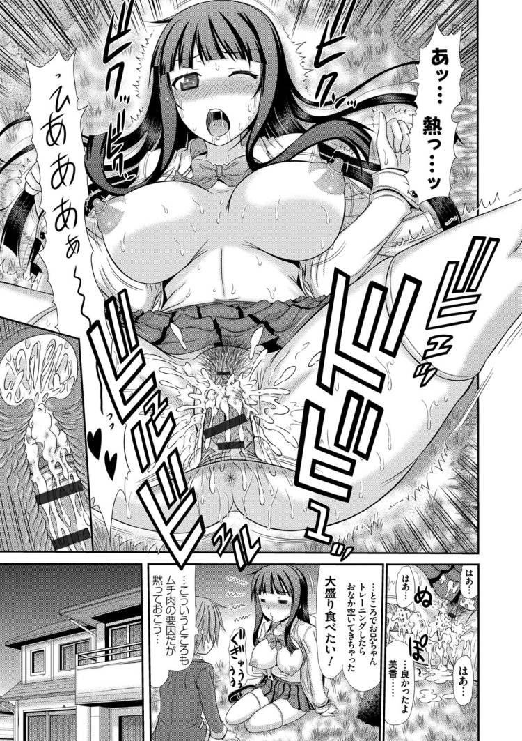 姉妹性行淫習_00180