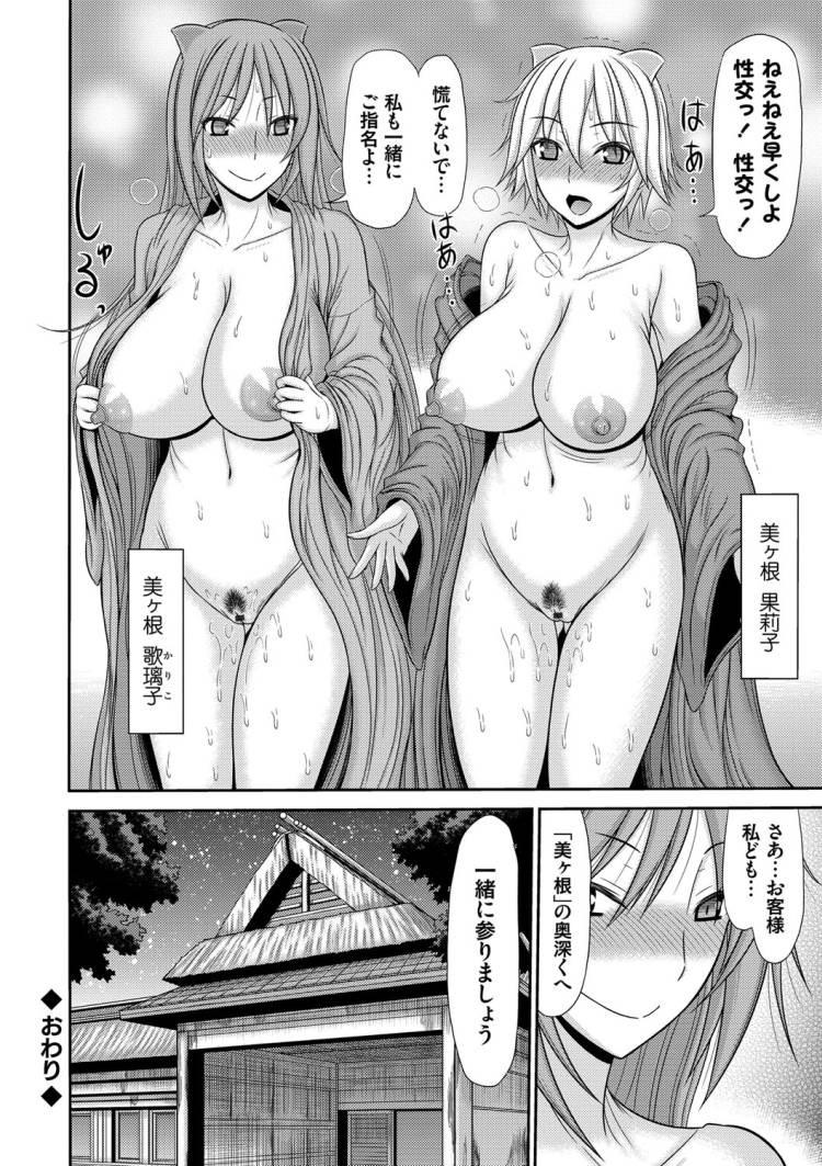 姉妹性行淫習_00189