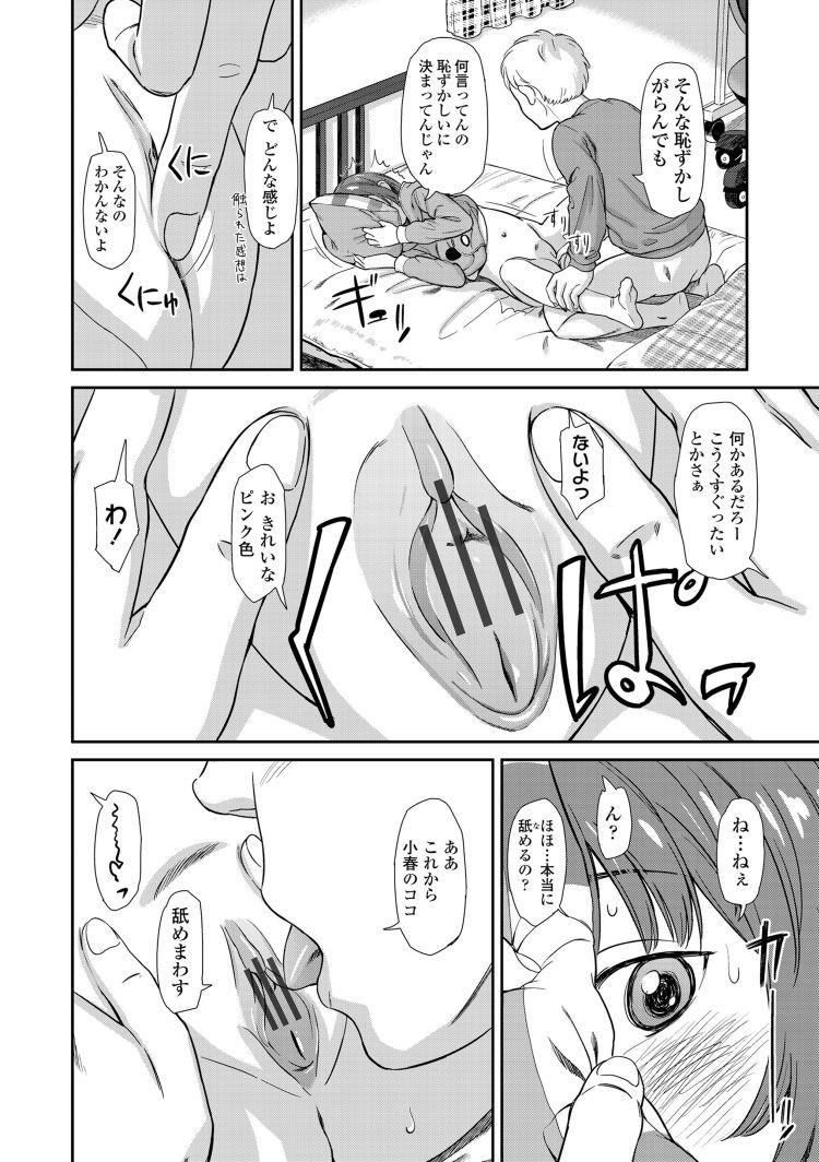 emotive_00006