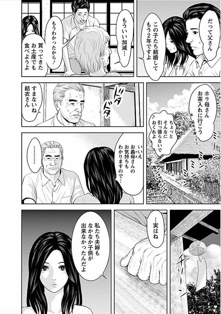 Hajime_00004