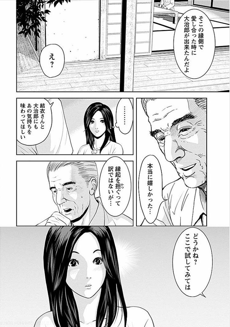 Hajime_00006