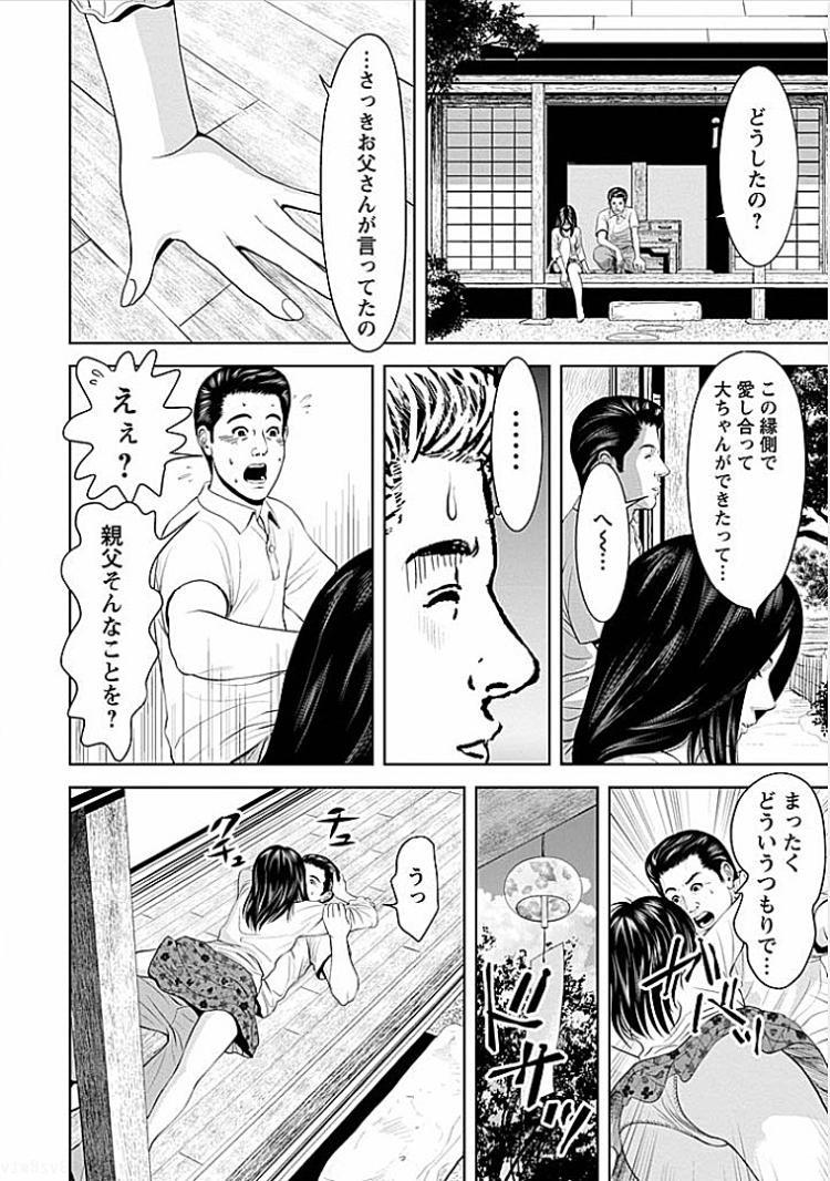 Hajime_00008