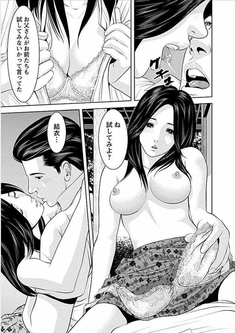 Hajime_00009