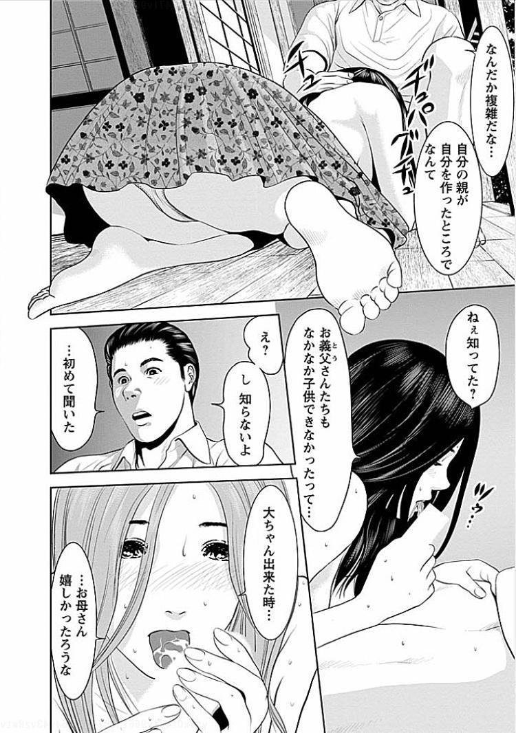 Hajime_00010