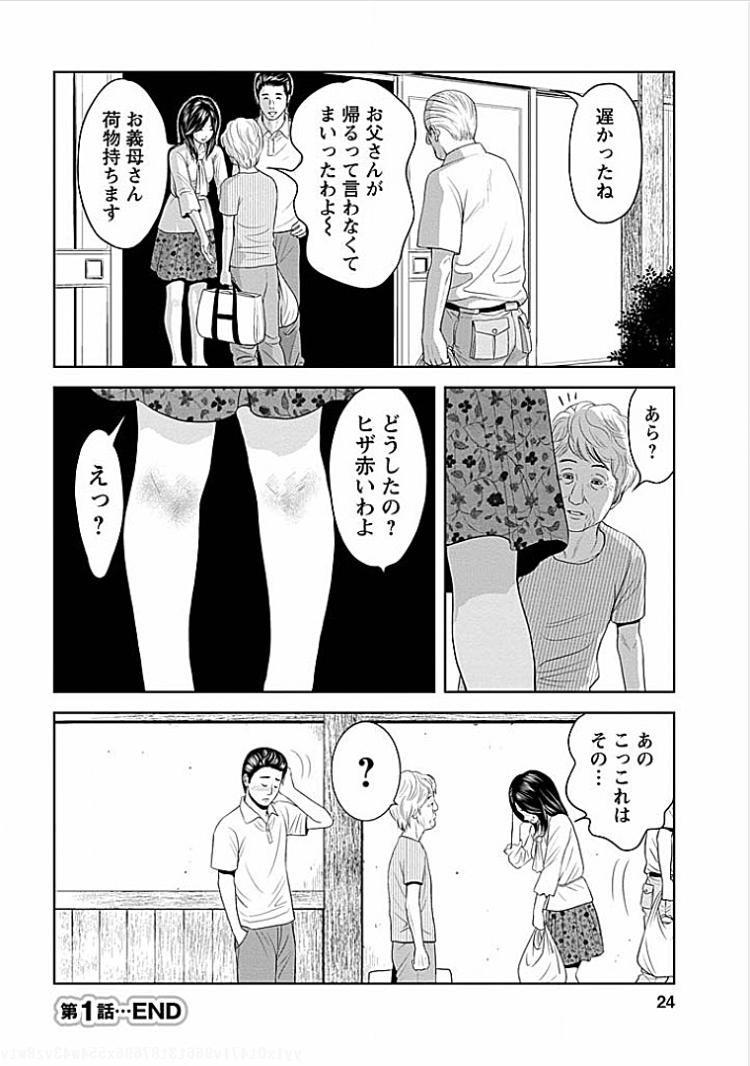 Hajime_00018
