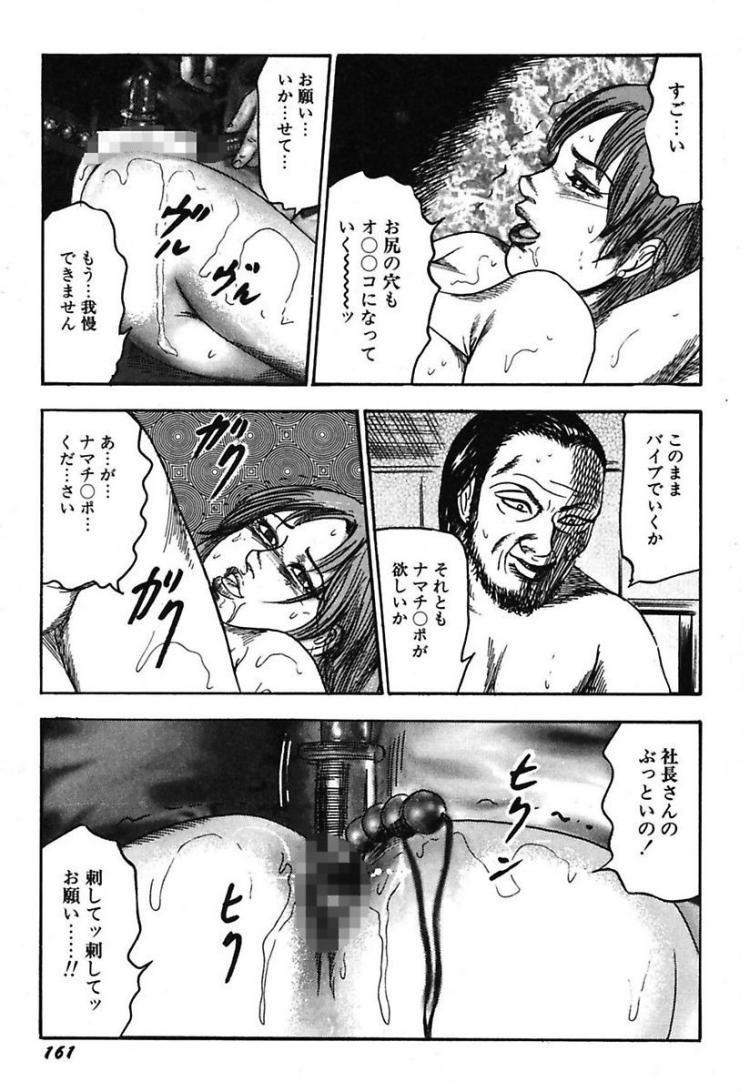 若妻鑑賞会_00011