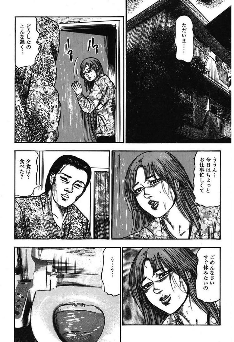 若妻鑑賞会_00013