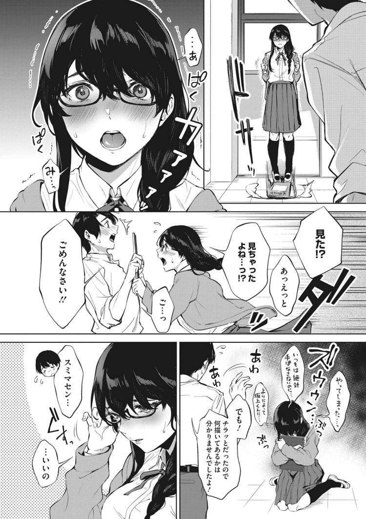 君との妄想スケッチ_00003