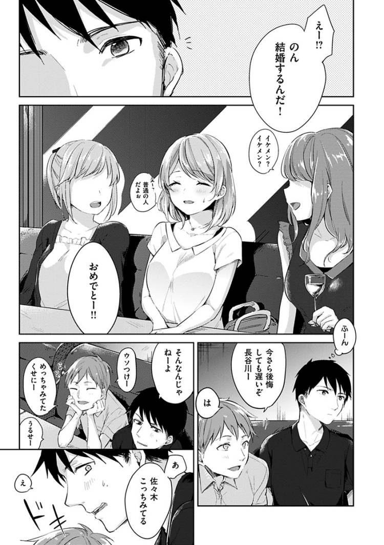 同窓会_00001