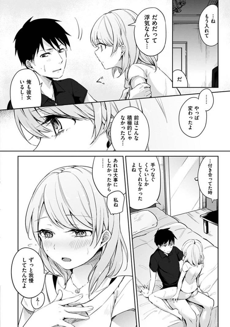 同窓会_00008