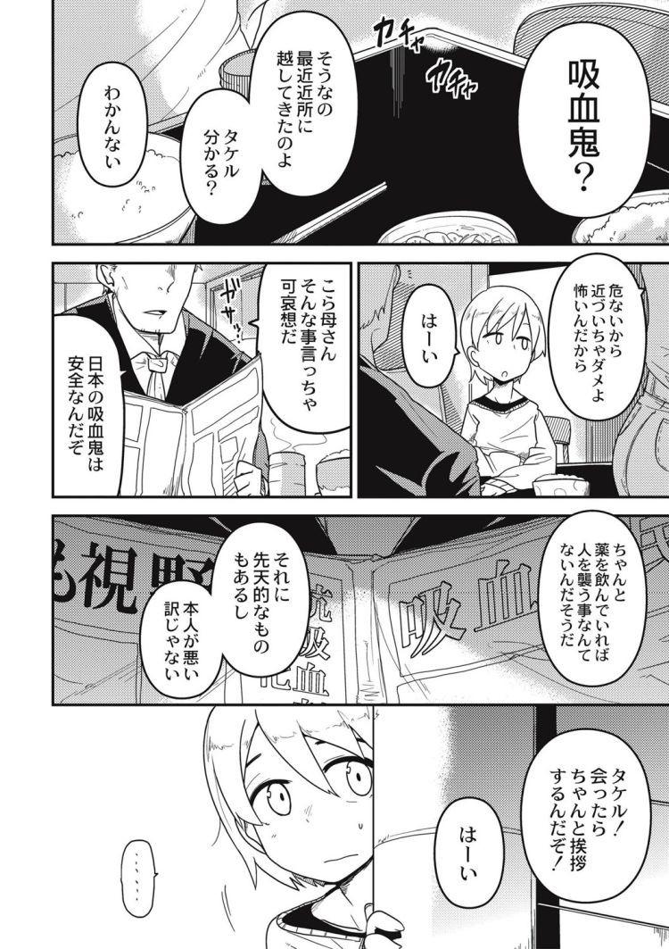 花姫姦々_00002