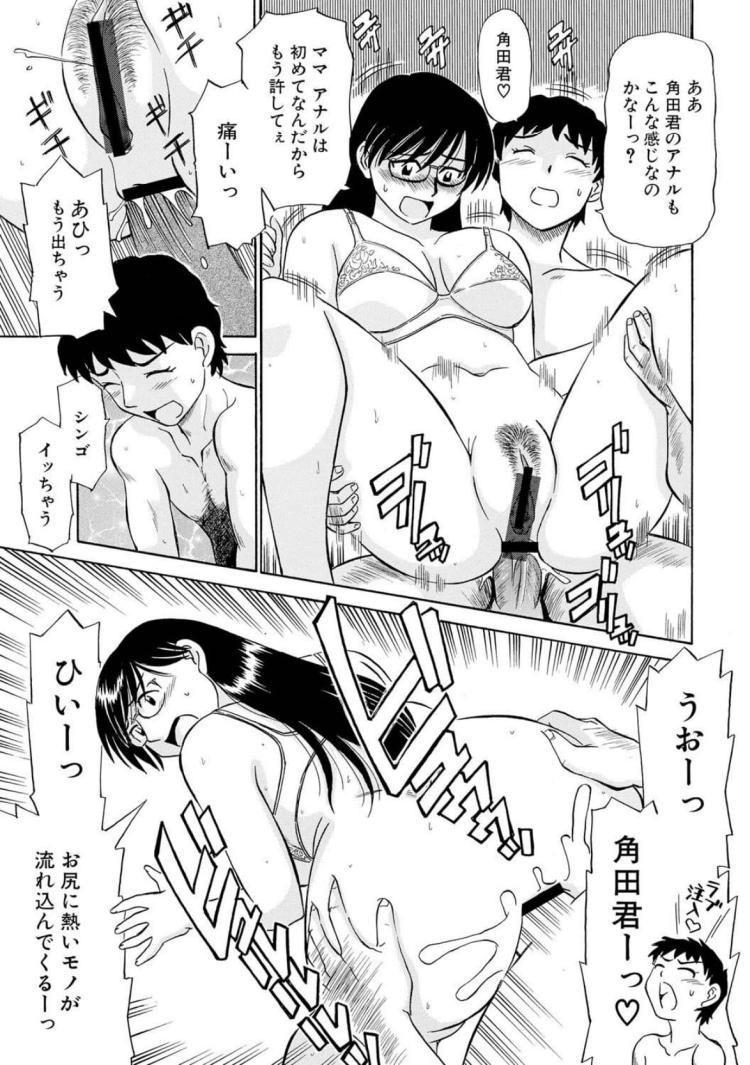 息子を性教育_00013