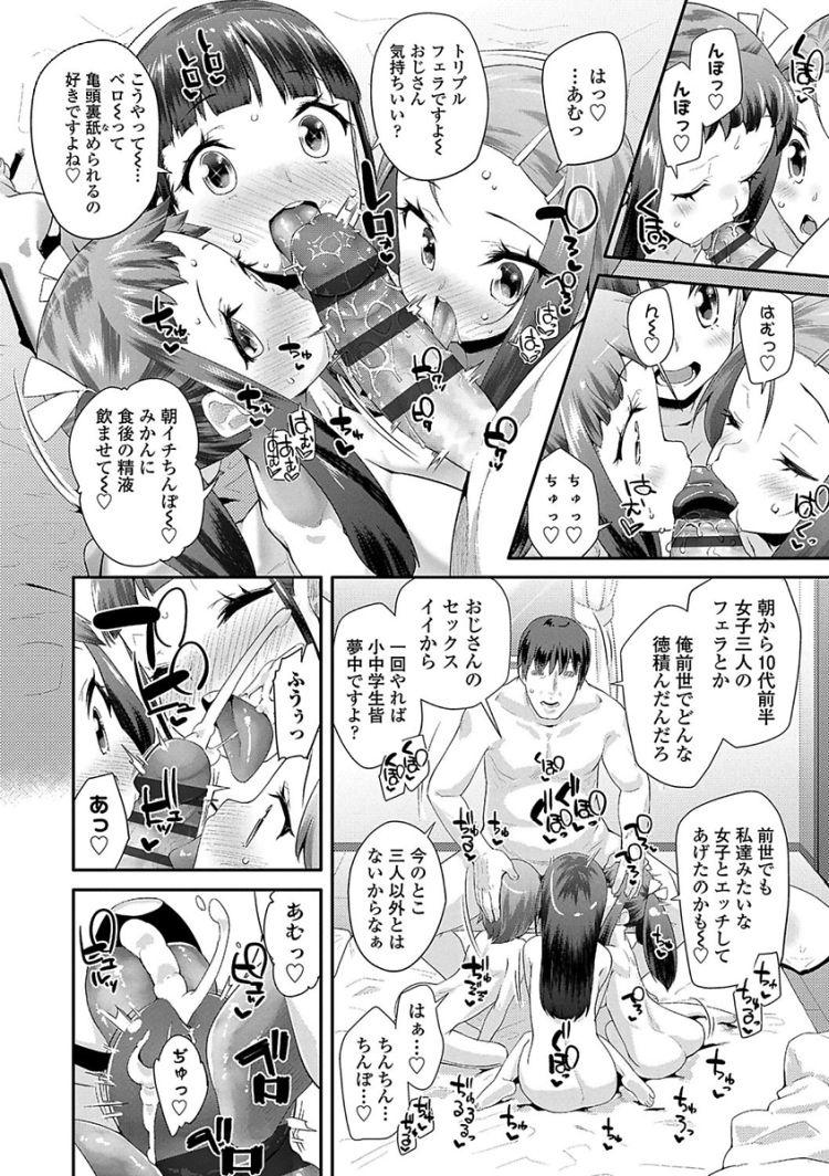 ひみつの××合宿_00022