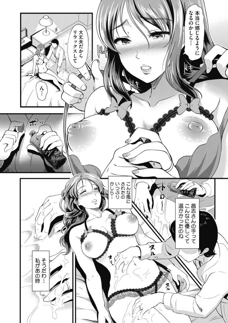 Sexual Massage KARTE5_00003