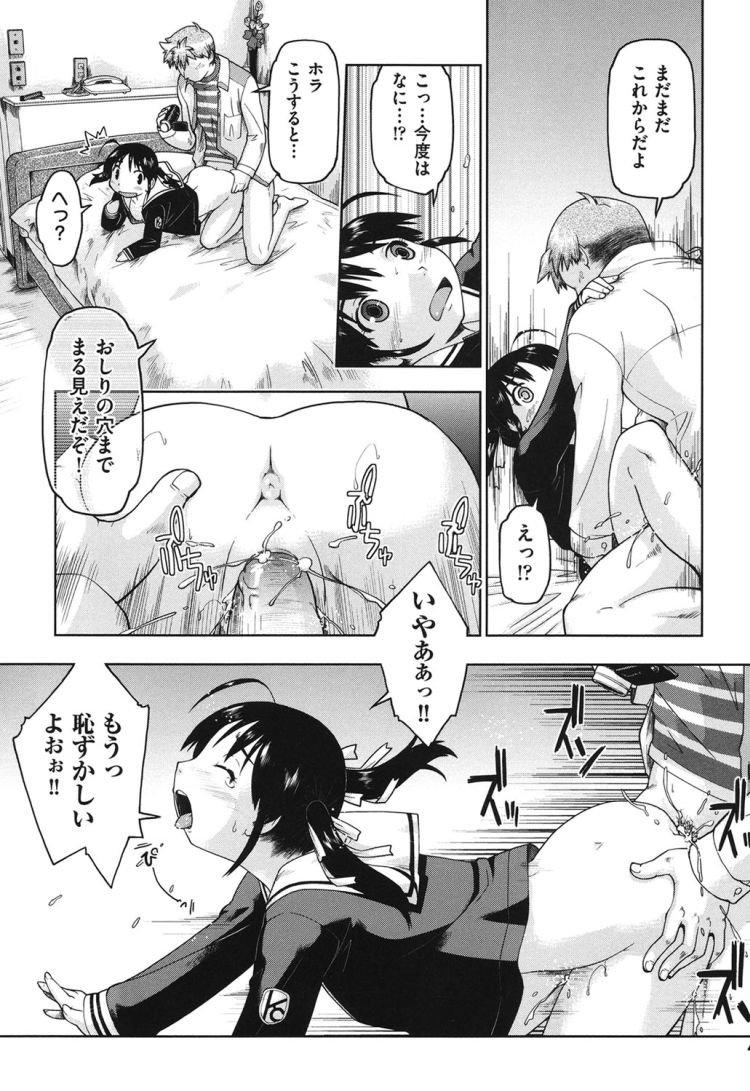 立川援交うみ_00013