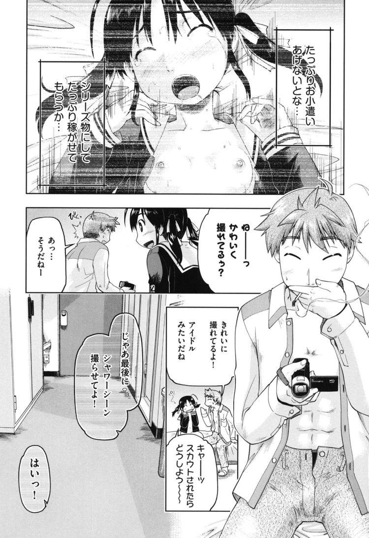 立川援交うみ_00019