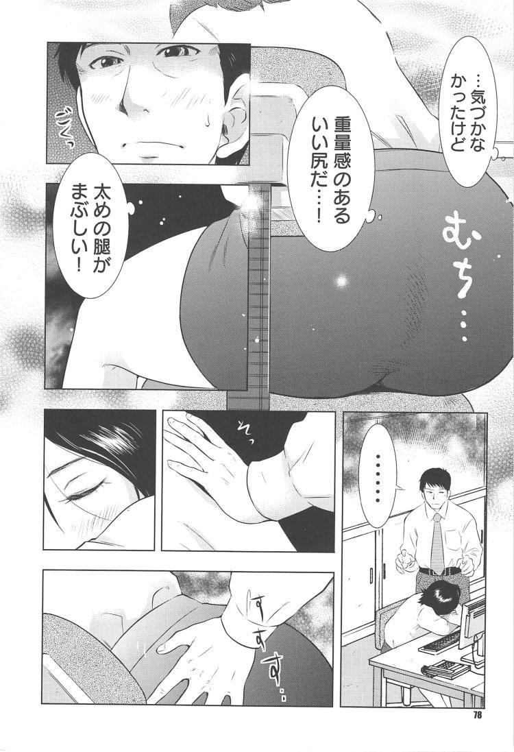 淫蘼な媚尻_00004