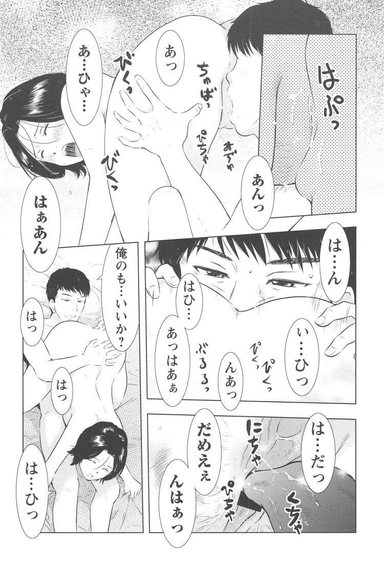 淫蘼な媚尻_00011