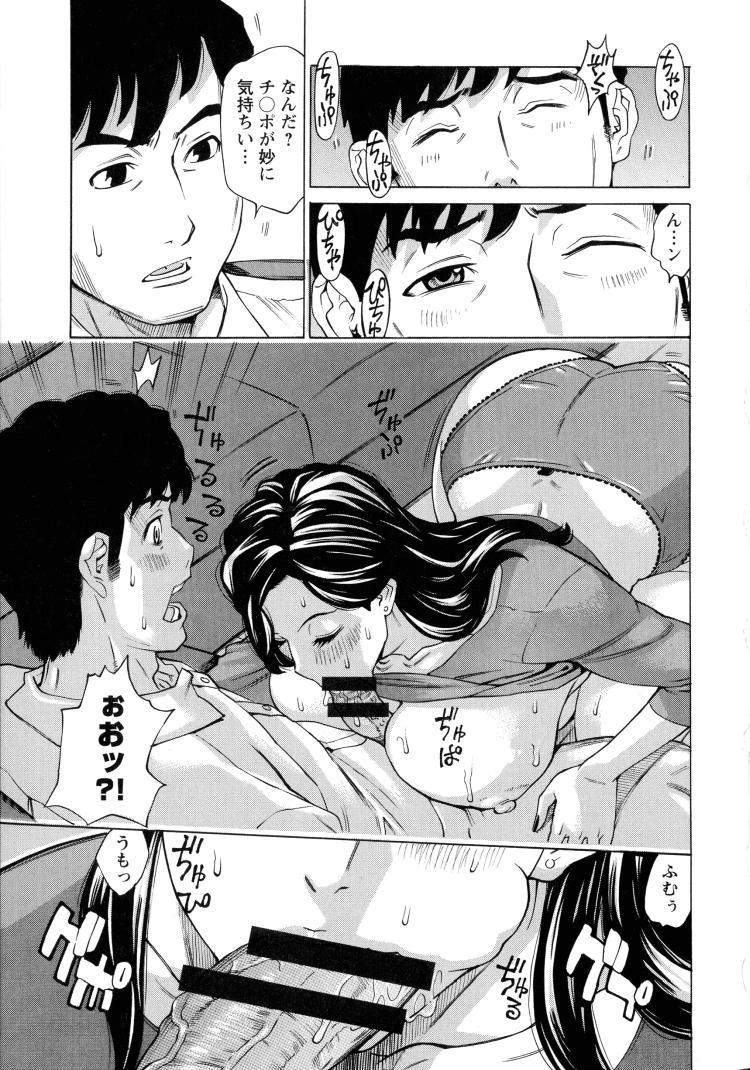 濡れ妻~疼く花弁の開く夜~_00009