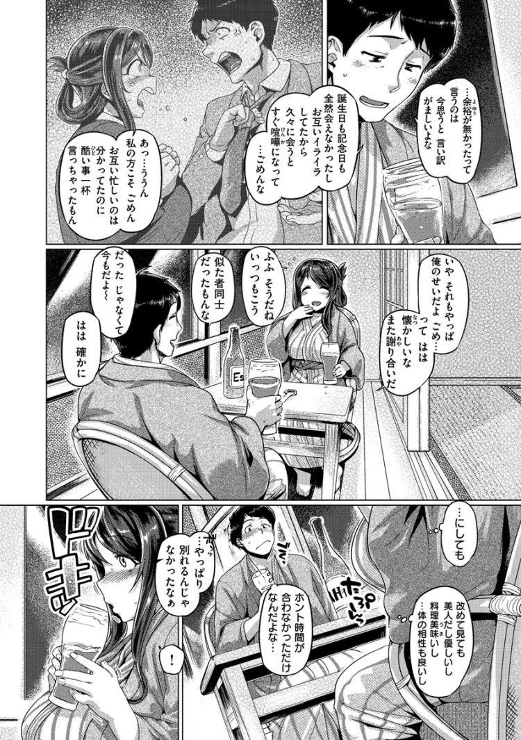 ゆかたっくす_00004