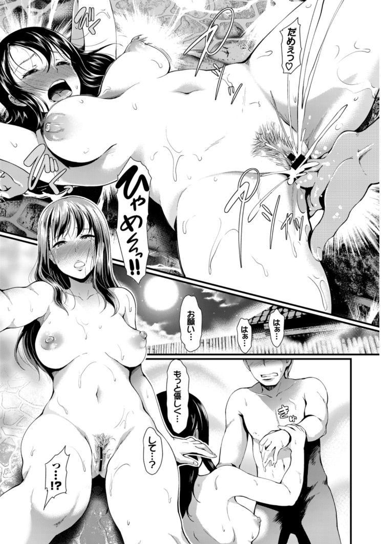 トモカノセックス_00013
