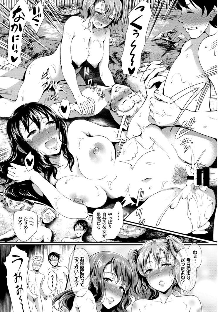 トモカノセックス_00021