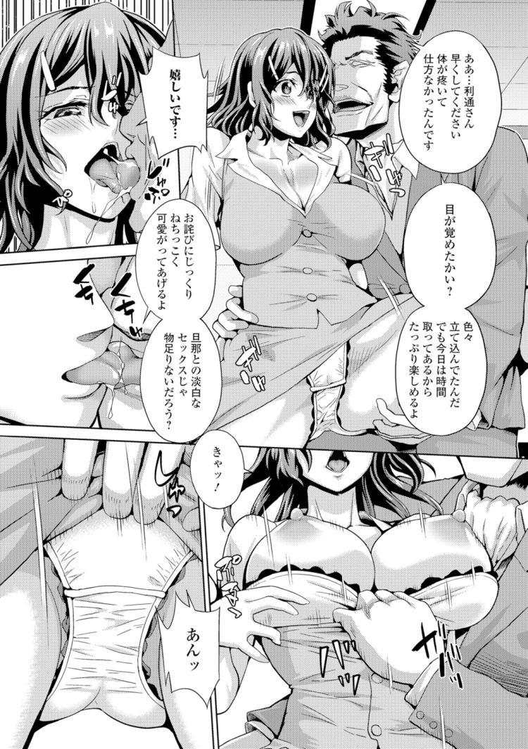 催眠姫_00004