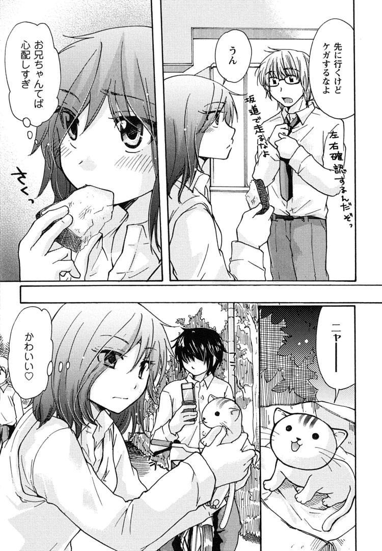お兄ちゃん_00003