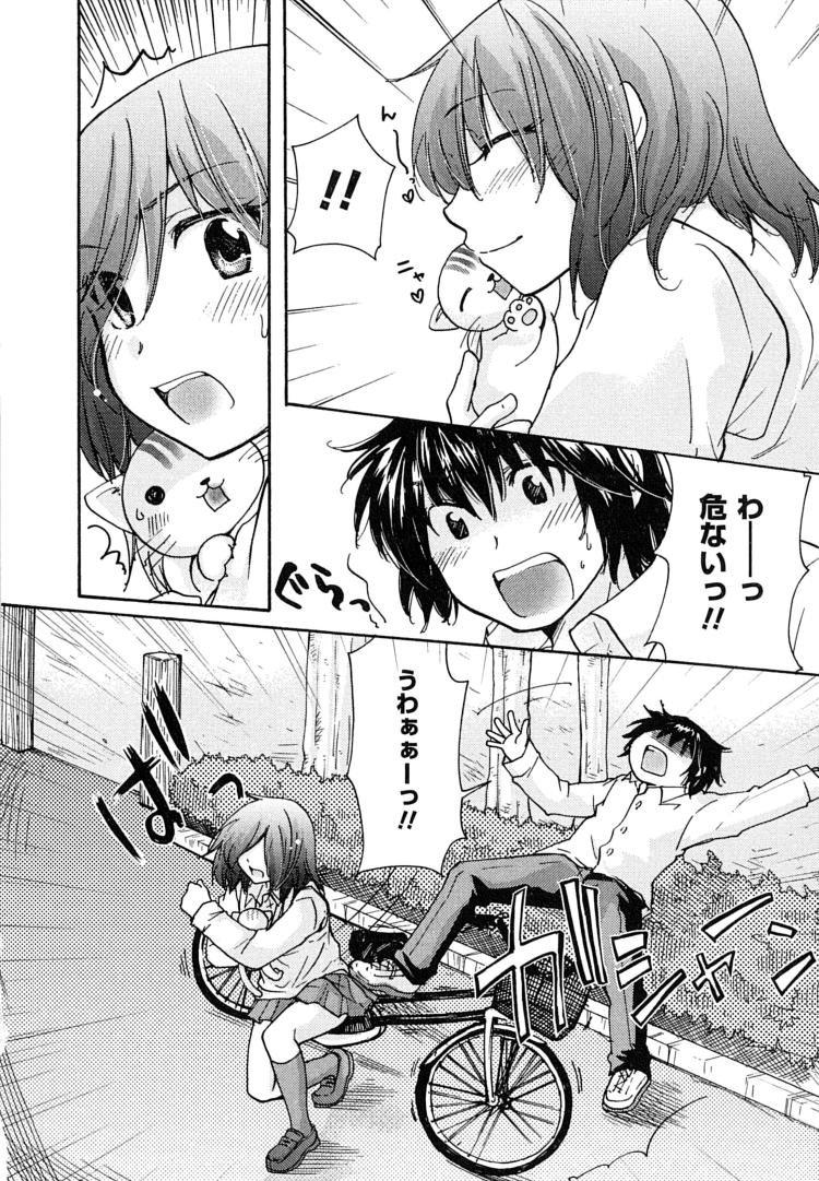 お兄ちゃん_00004