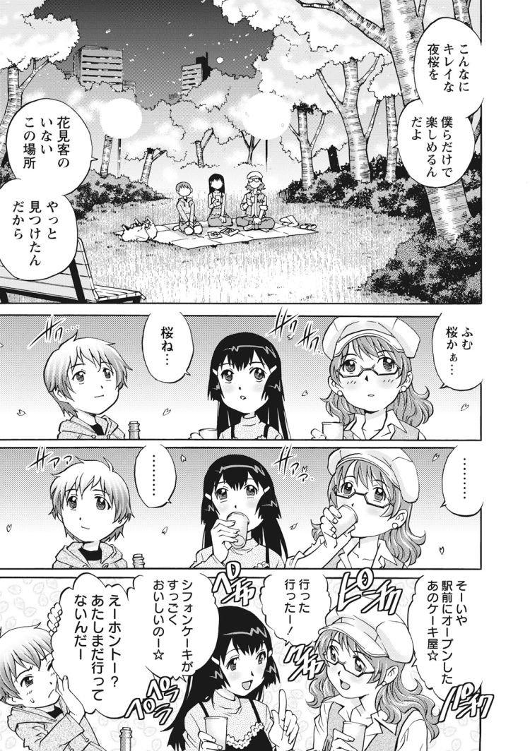 童貞と夜桜と3P_00003