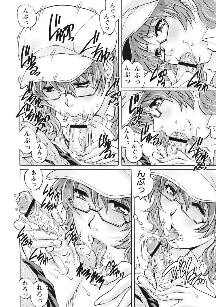 童貞と夜桜と3P_00008