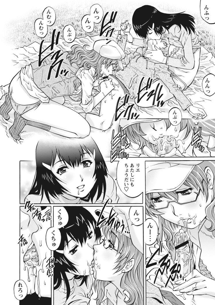 童貞と夜桜と3P_00010