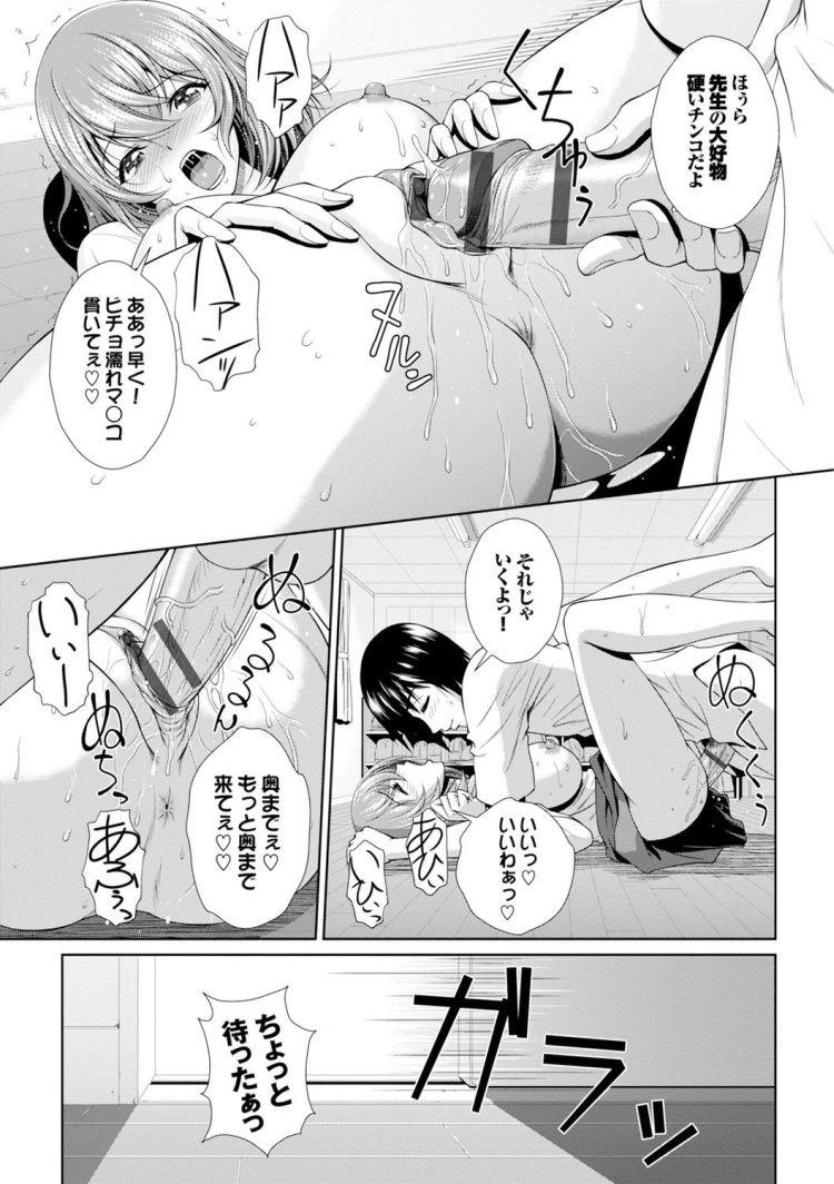 ぎゃんぐばんぐ_00005
