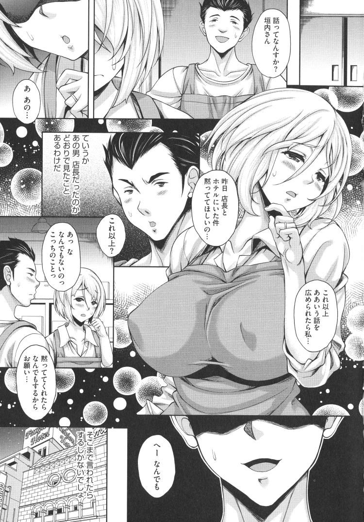 共有ヒトヅマ_00003