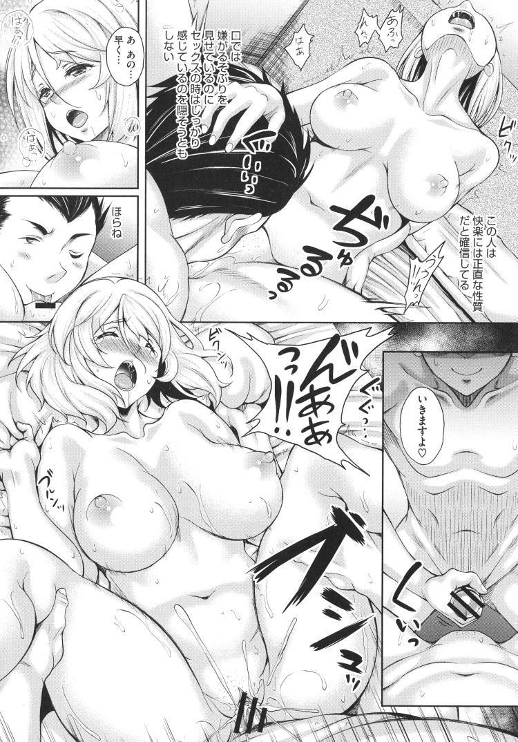 共有ヒトヅマ_00008