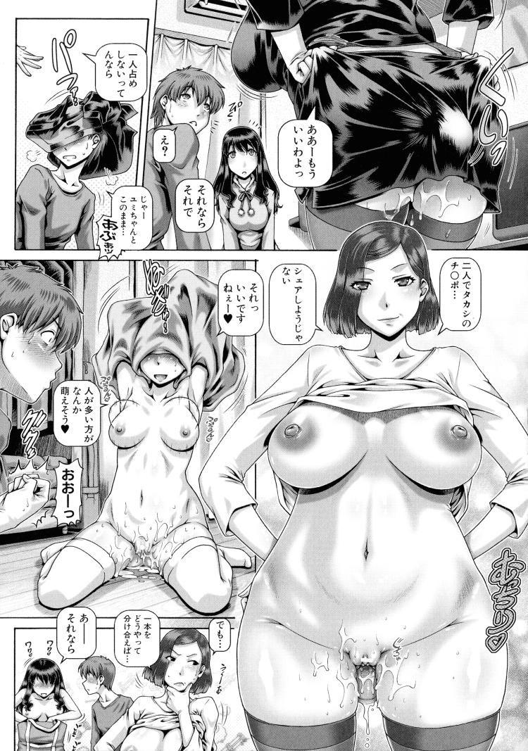 ビッチな淫姉達_00027