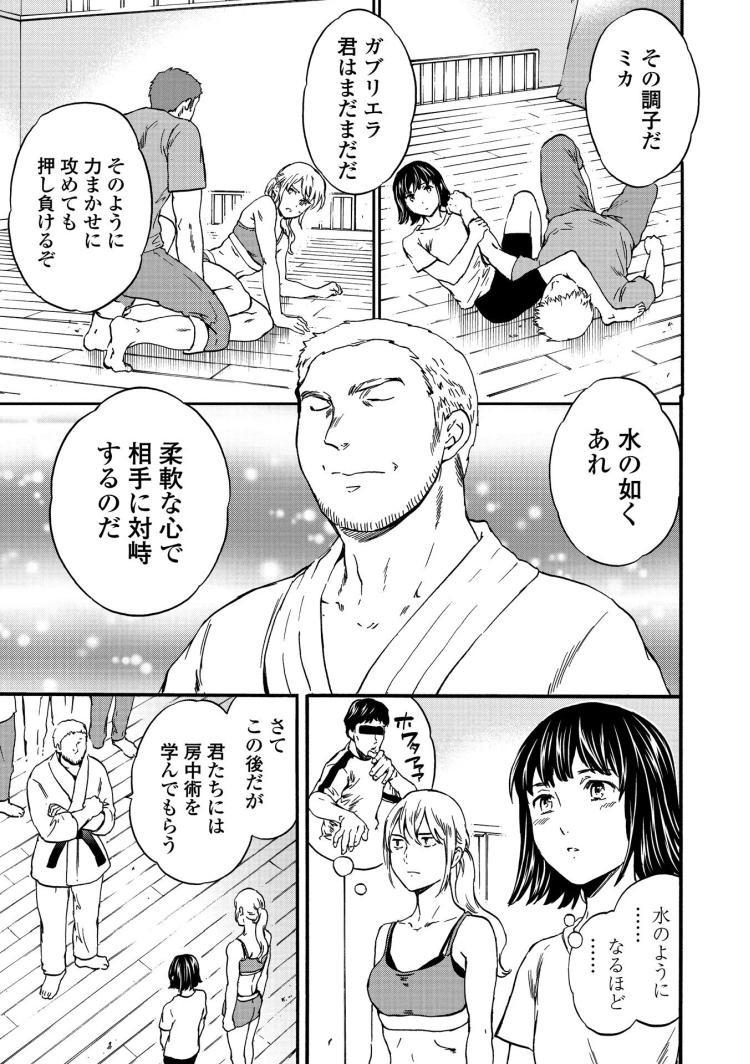 シークレット♡サービス_00003