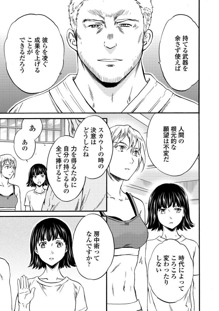 シークレット♡サービス_00005