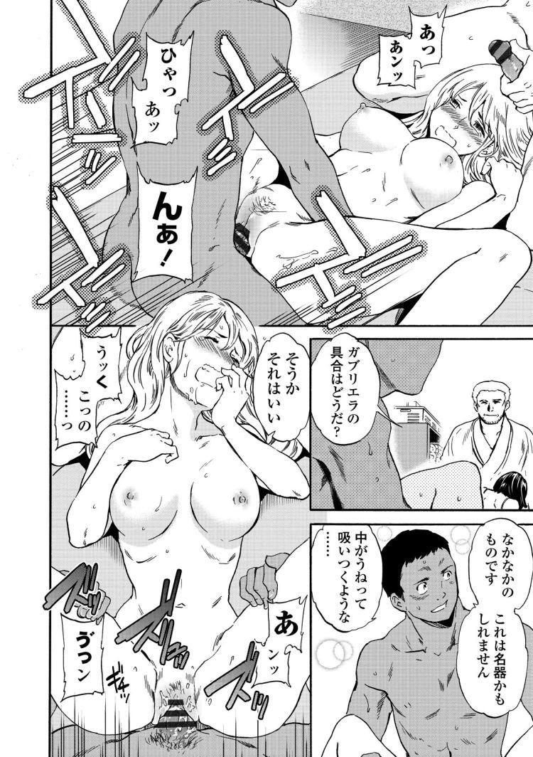 シークレット♡サービス_00016